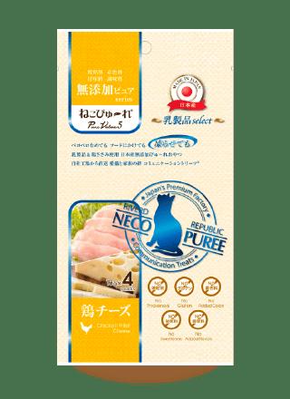 ねこぴゅ~れ乳製品select鶏チーズ