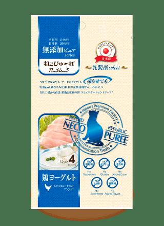 ねこぴゅ~れ乳製品select鶏ヨーグルト