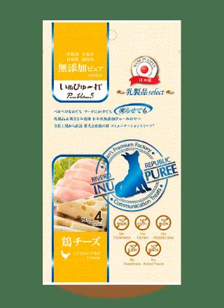 いぬぴゅ~れ乳製品select鶏チーズ