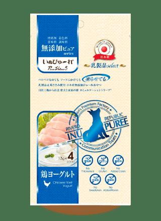 いぬぴゅ~れ乳製品select鶏ヨーグルト
