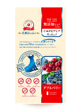 いぬすむ~じ~乳製品selectダブルベリー
