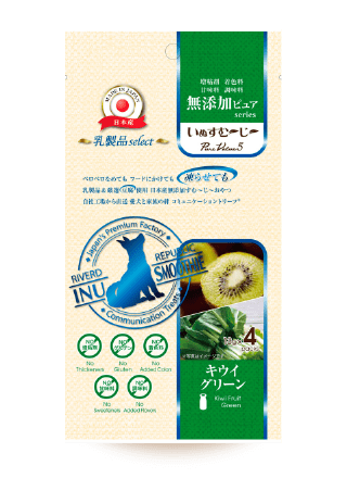 いぬすむ~じ~乳製品selectキウイグリーン