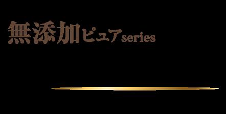 いぬぴゅーれPremium100_薩摩芋select